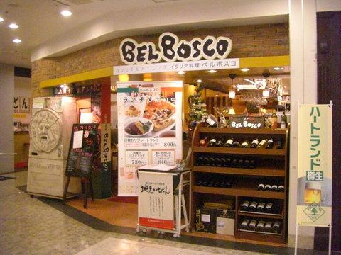 belbosco-8.jpg