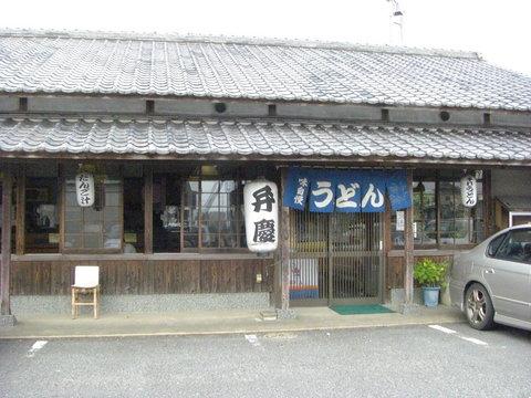 benkei-1.jpg