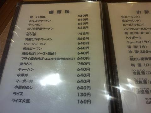 daifuku-2.jpg