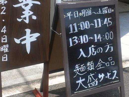 daikoku-2.jpg