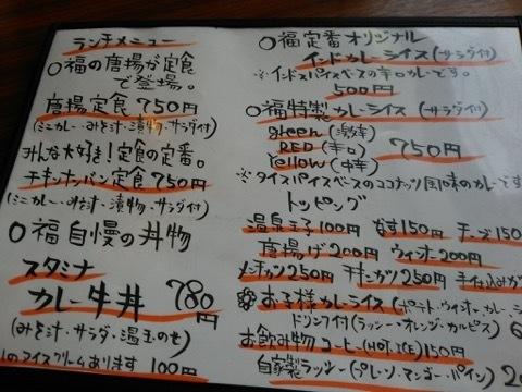 enfuku-6.jpg