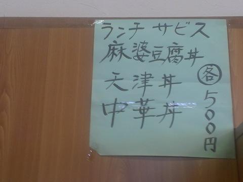 fukien-2.jpg