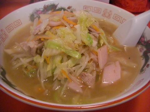 fukitei-5.jpg
