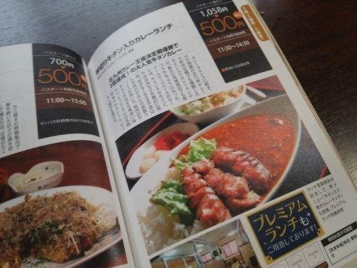 fukuchan-2.jpg