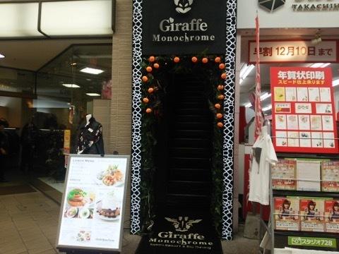 giraffe-10.jpg