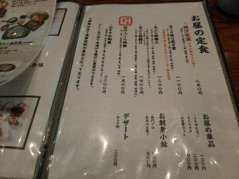 hachikura-8.jpg