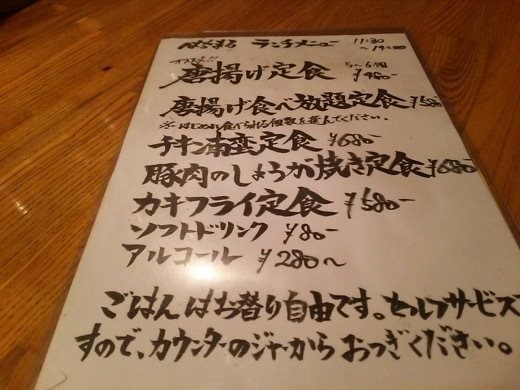 hachimaru-15.jpg