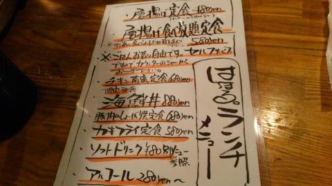 hachimaru-8.jpg