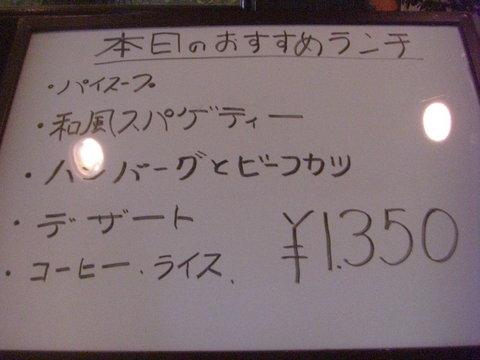 hanawa-3.jpg