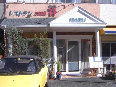 haru-9.jpg