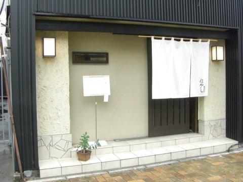 hayashi-1.jpg