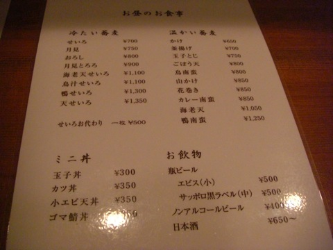 hayashi-2.jpg