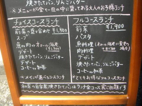 kazuna-7.jpg