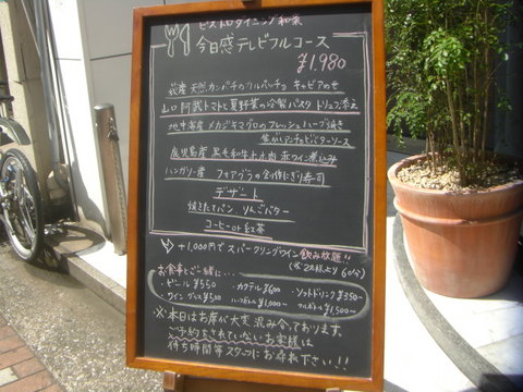 kazuna-8.jpg