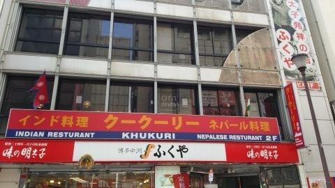 khukuri-1.jpg