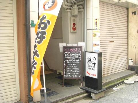 koihachi-1.jpg
