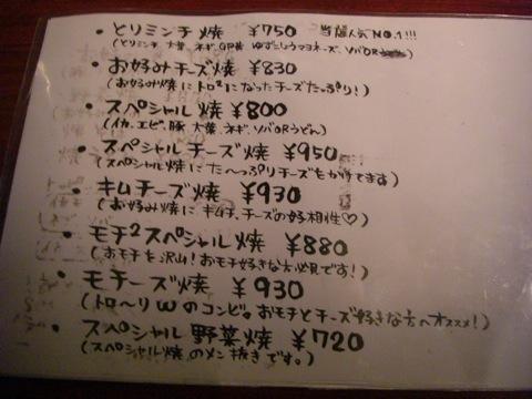 koihachi-3.jpg