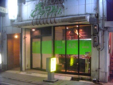 kyabetsumura-1.jpg