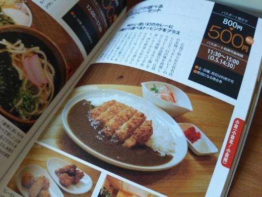 kyomachi159-10.jpg