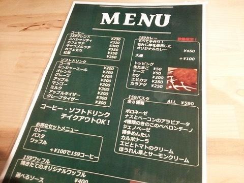 kyomachi159-2.jpg