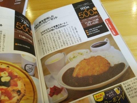 kyomachi159-5.jpg
