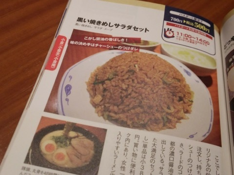 kyuchu-5.jpg