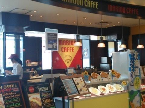 marioncaffe-1.jpg