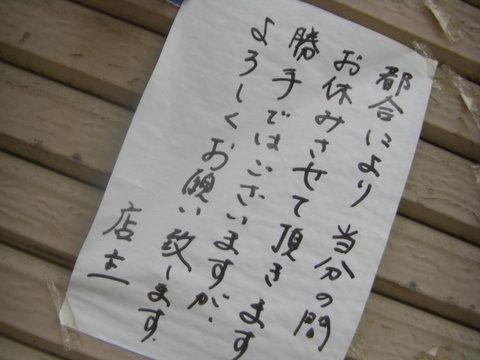 matsuya-1.jpg