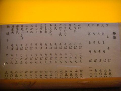 matsuya-3.jpg