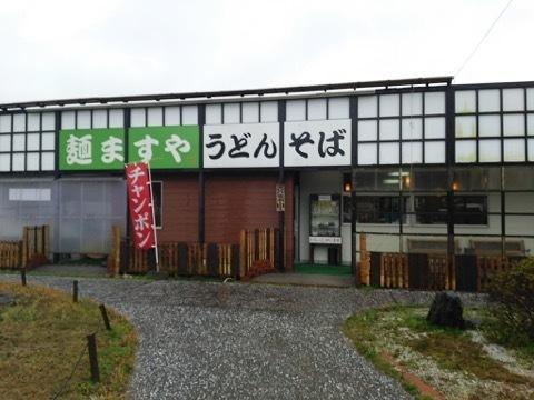 menmasuya-1.jpg