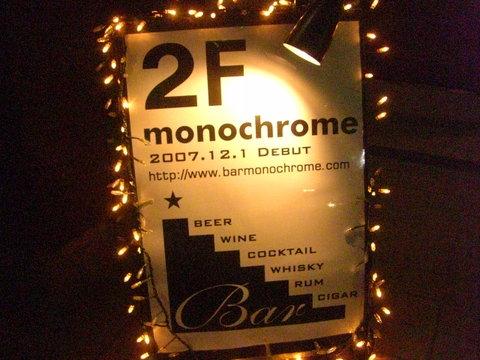 monochrome-1.jpg
