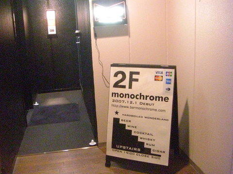 monochrome-2.jpg