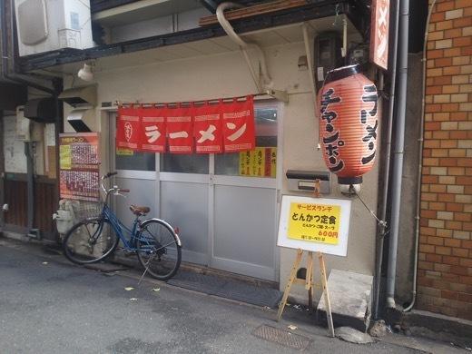 new-ippei-4.jpg