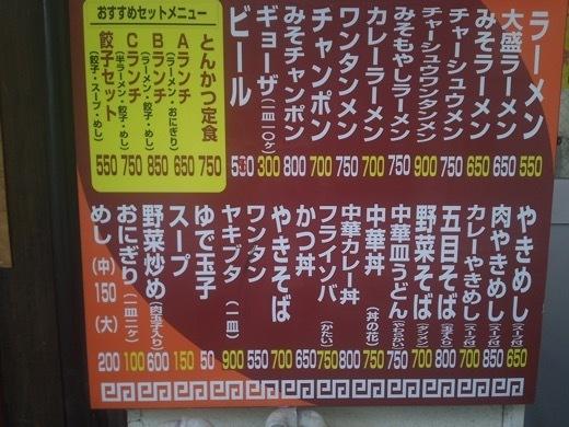 new-ippei-5.jpg