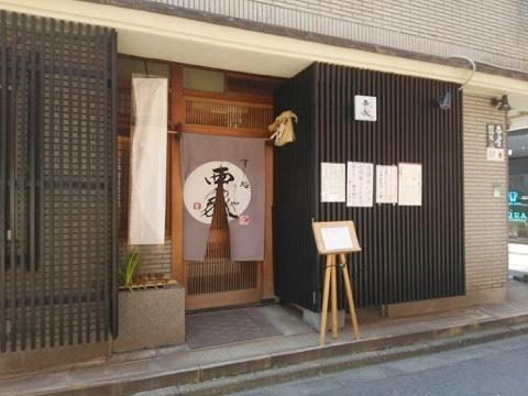 nishiya-1.jpg