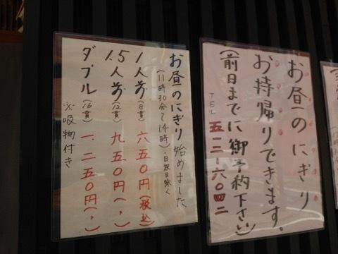 nishiya-2.jpg