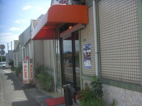 ondoru-1.jpg