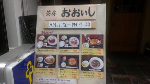 ooishi-1.jpg