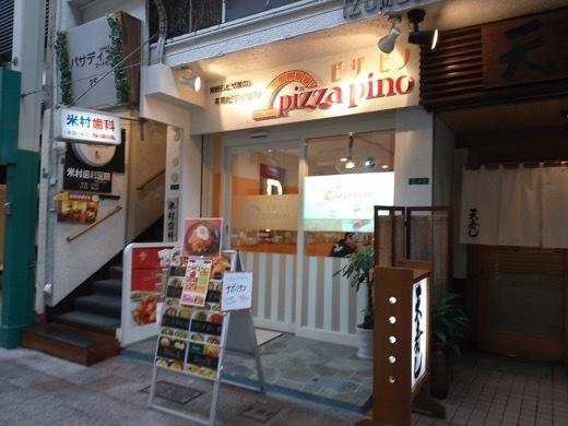 pizzapino-1.jpg