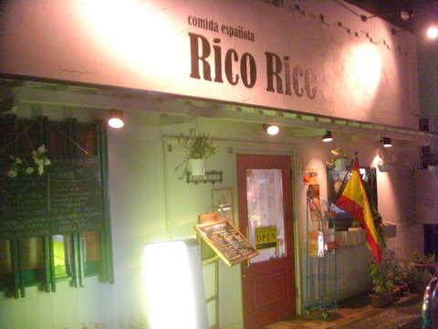 ricorico-1.jpg