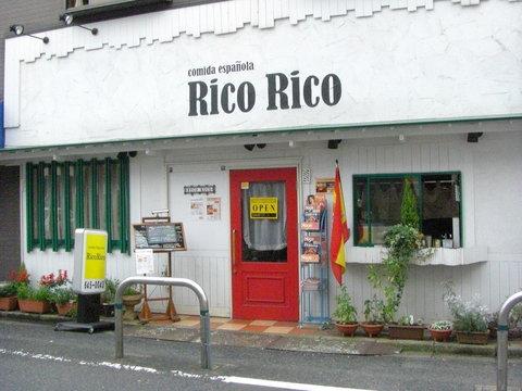 ricorico-8.jpg