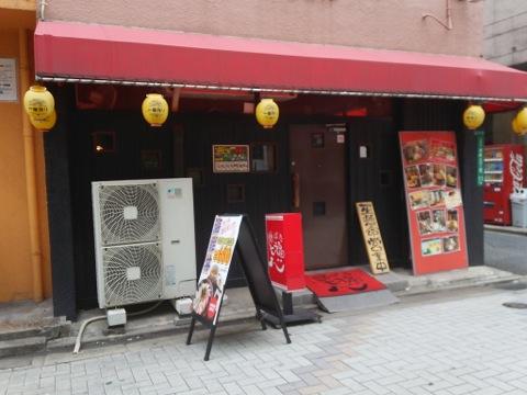 shichifukujin-1.jpg
