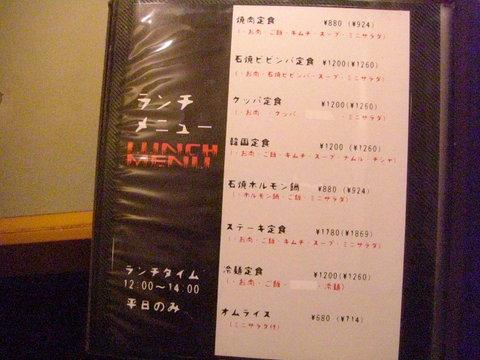 shirakawa-2.jpg