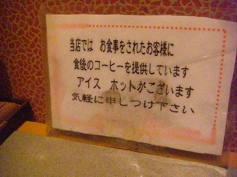 shirakawa-7.jpg