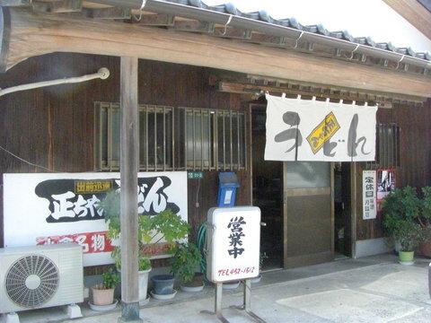 shouchan-5.jpg