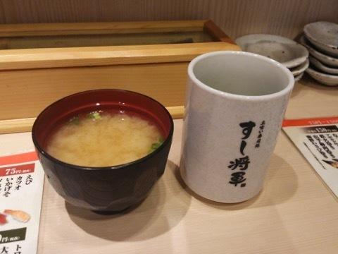 sushishogun-7.jpg