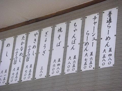 taikou-2.jpg