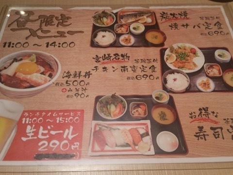 takenoya-5.jpg