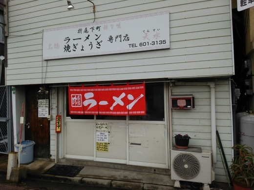 tensui-5.jpg