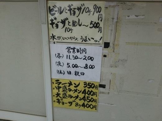 tensui-6.jpg